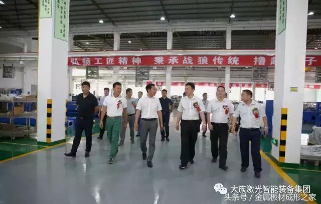 热烈祝贺大族激光智能装备集团第三工厂投入使用 助力业绩新腾飞