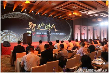 """从""""制造""""到""""智造"""" 中国家电业升级有章可循"""
