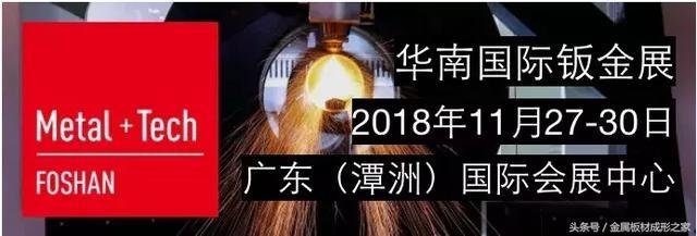 一探华南国际钣金展招展进度条