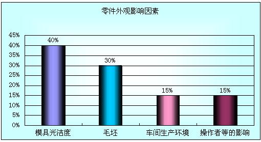 FUQ`IRPF3%2RP8P9@MHQ]KQ.png