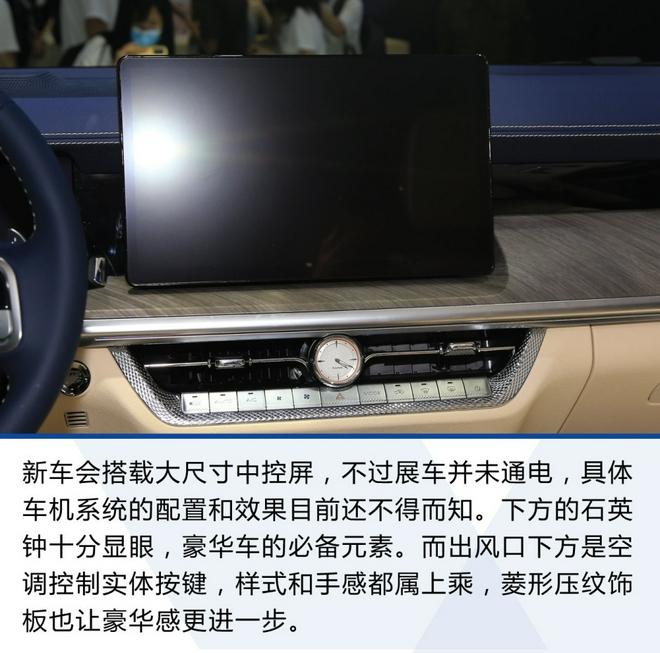 2021成都车展:坦克500新车解析