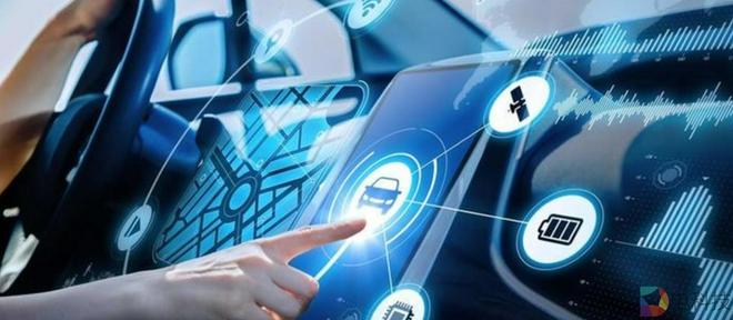 智能网联汽车发展加速 安全如何跑在前面?